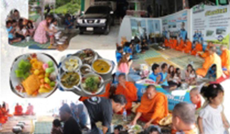 215x150-Phuket-2