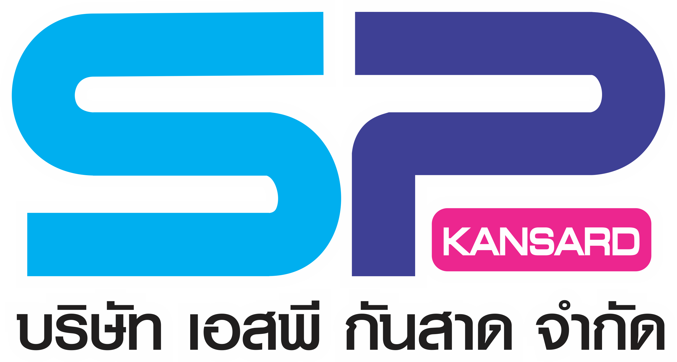 SP-KANSARD บริษัท เอสพี กันสาด จำกัด
